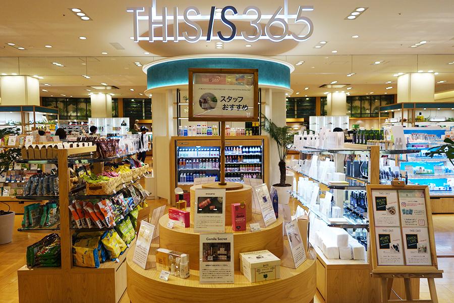 東京でドラッグストアを展開するトモズと共同開発した「THIS IS 365」