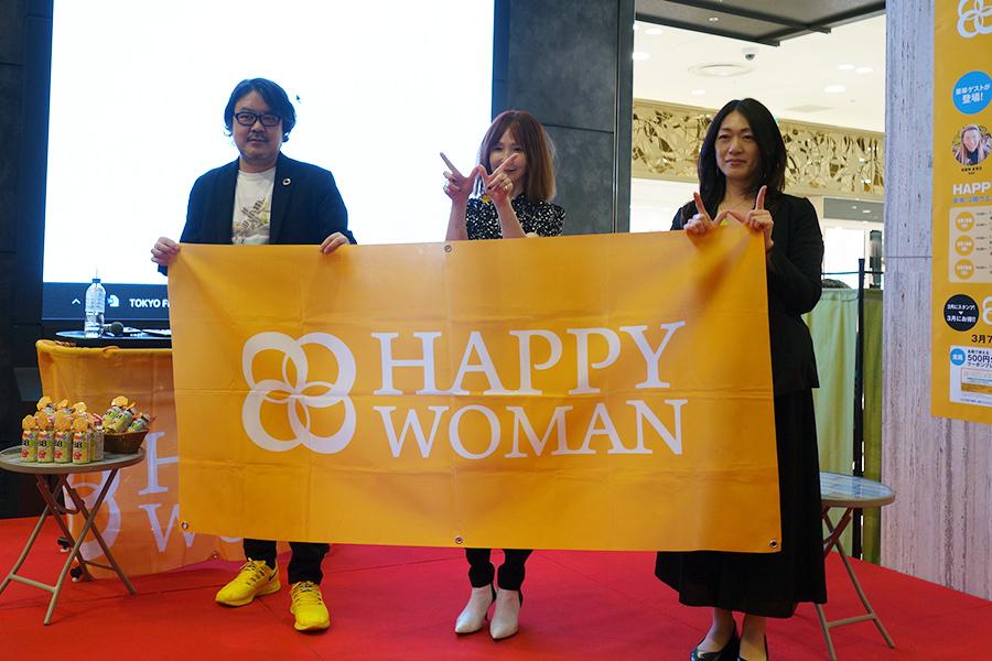 HAPPY WOMAN実行委員会の実行委員長・小川孔一さん、YOU同実行委員会の副委員長・小柴智春さん