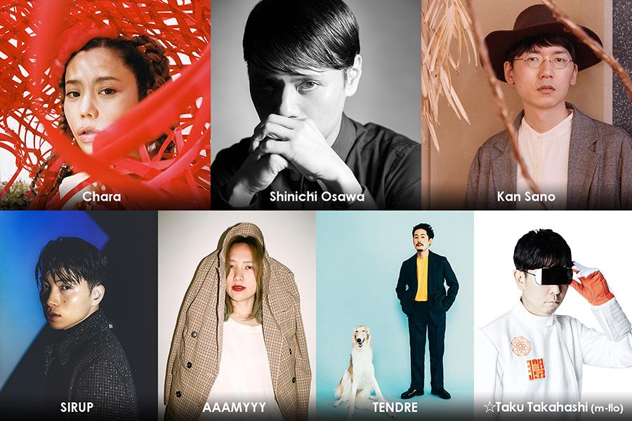 オンライン音楽フェス『BLOCK.FESTIVAL』の出演者たち
