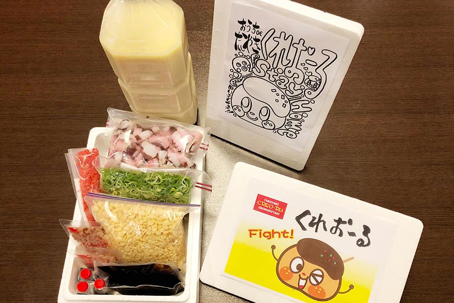 たこ焼き店「くれおーる」のたこ焼きセット(2800円)
