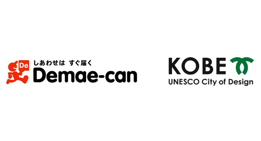 「KOBE出前シフトサポート」の実施を発表した出前館と神戸市