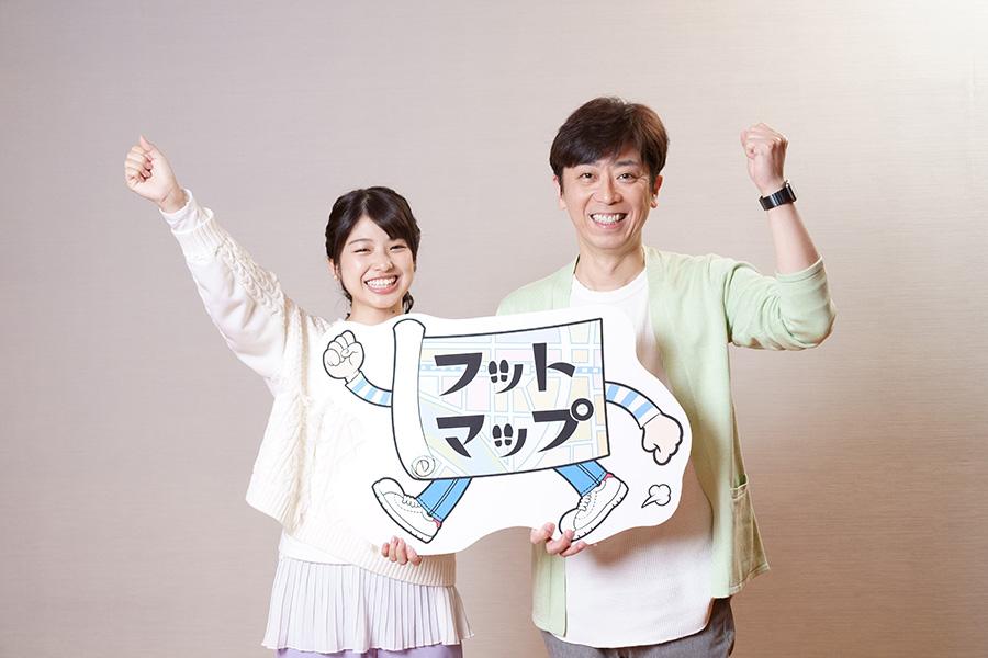 左から、カンテレアナウンサーの舘山聖奈、フットボールアワー・後藤輝基