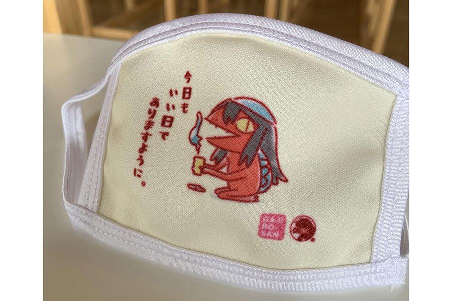 「ガジロウさんのマスク」キッズ10×13cm、レギュラー14×17cm、レディス12.5×15cm(いずれも顔部分の高さ×幅)