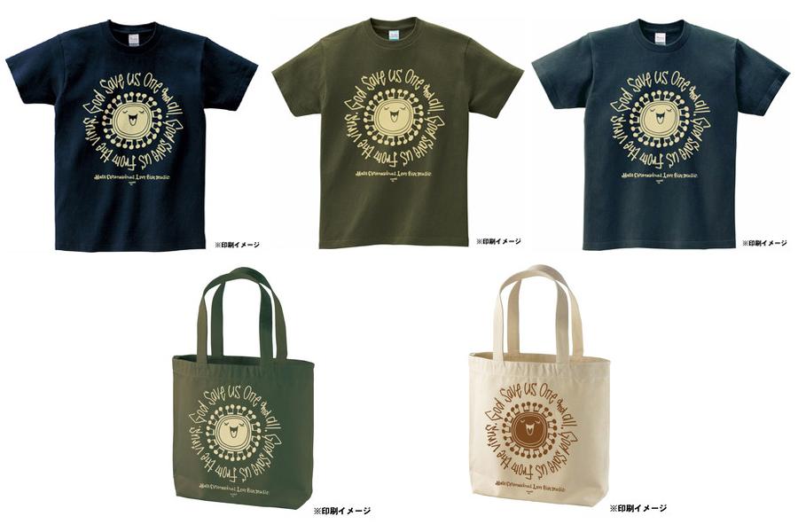 上段左から「God save us T-shirts」ネイビー、アーミーグリーン、デニム(各5000円)、下段左から「God save usトートバッグ」ナチュラル、OD(各3500円)