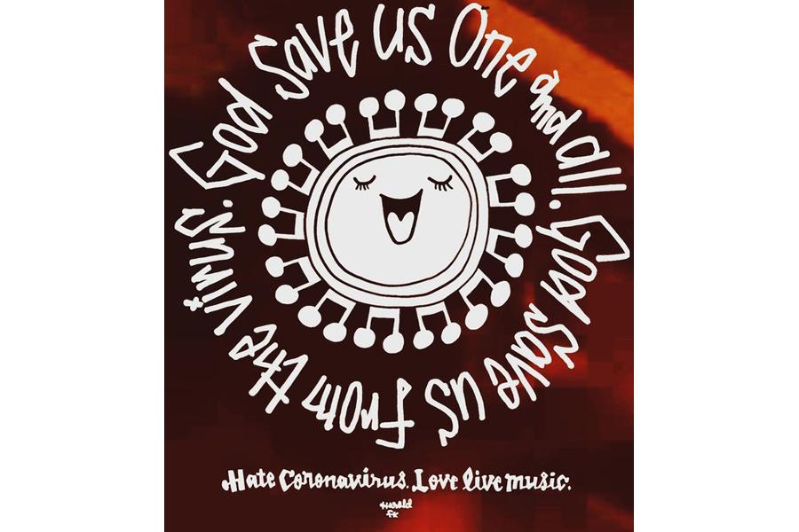 安齋肇デザインの『God save us ライブハウス』
