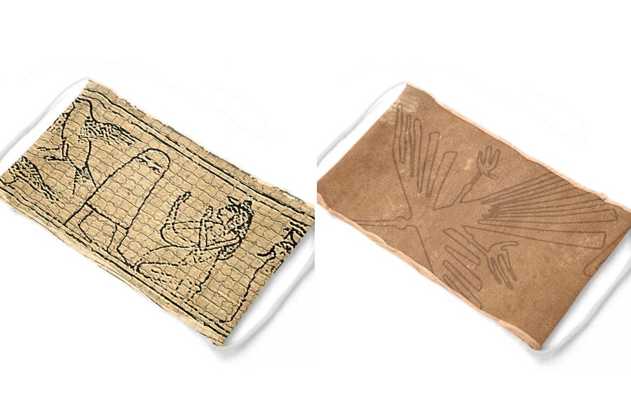 マスク製作生地キット 接結天竺(ニット)「ナスカの地上絵×エジプト壁画」1100円