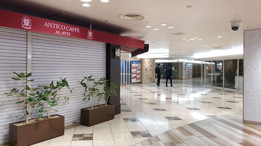 「阪急三番街」のグルメフロアは、一部の飲食店は営業