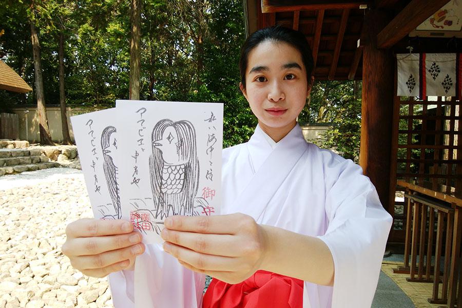 アマビエ護符を配布している「廣田神社」(兵庫県西宮市)