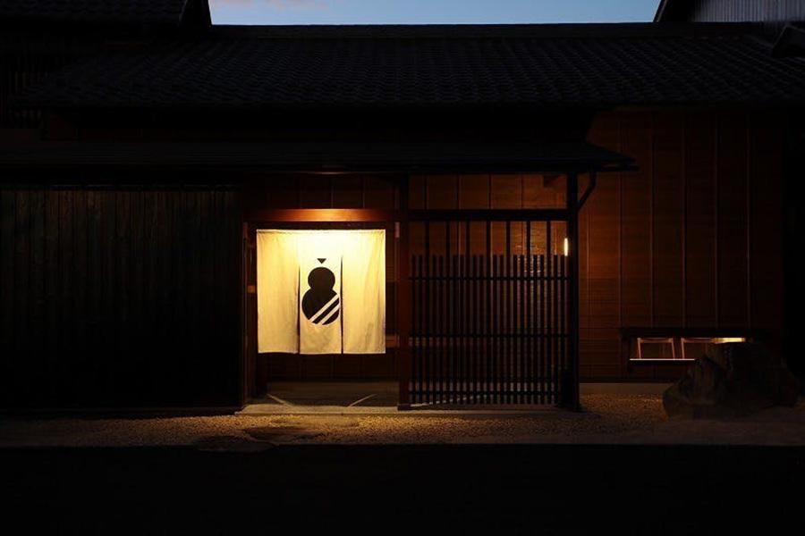 近江八幡 ひさご寿しでは、お食事券とお礼の手紙がセットで1万円