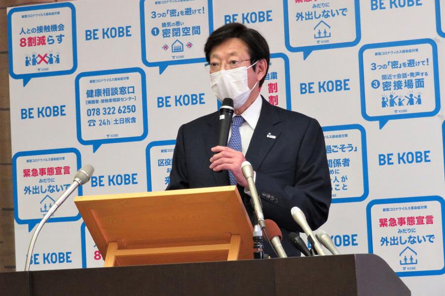 新型コロナウイルス対策の緊急補正予算について説明する久元喜造神戸市長。連日の対応で疲れがにじんでいた(4月23日・神戸市役所)