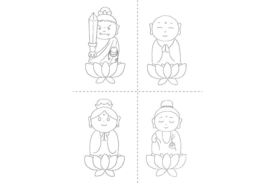 「総本山 金剛峯寺」では、愛らしい不動明王や地蔵菩薩が描かれた写仏を掲載