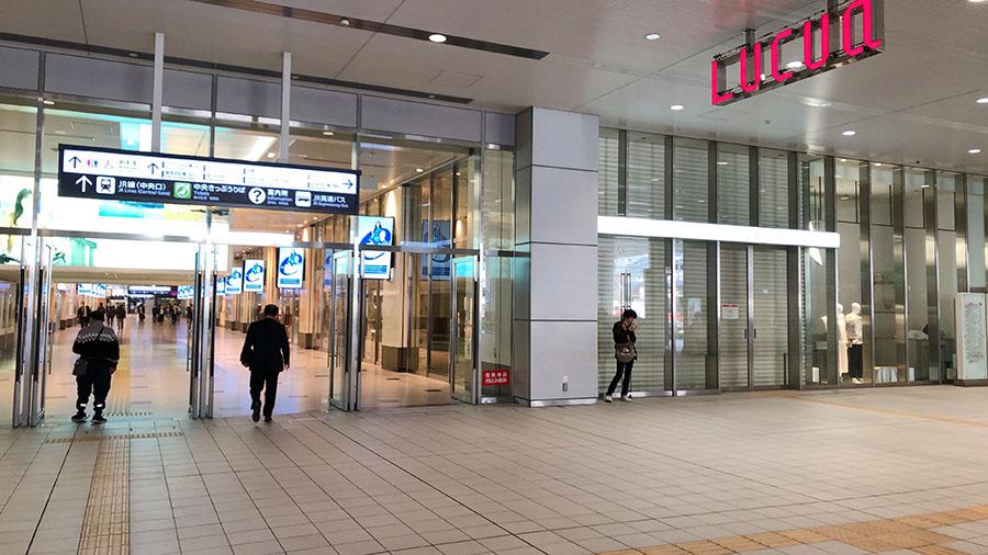 商業施設「ルクア」は全館休業で、飲食店も休業