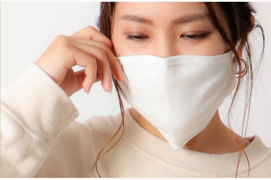 イオンで洗える布マスク、顎までしっかりカバー