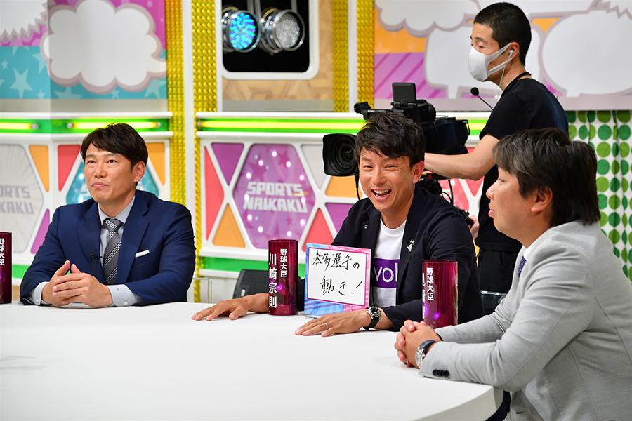 左から、井端弘和氏、川崎宗則氏、里崎智也氏