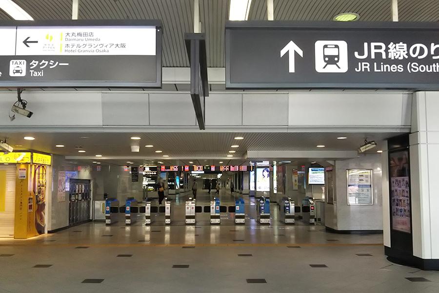 JR大阪駅も、目的地に向かって急ぎ足で歩いているような状態だ