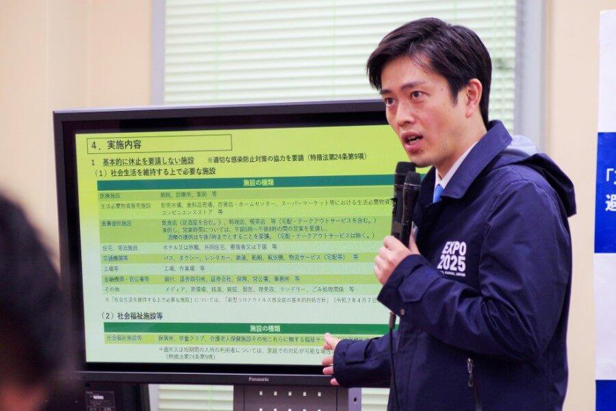 「爆発的感染拡大を抑え、府民を守ることを貫きたい」と吉村知事(4月13日・大阪府庁)