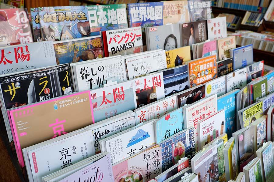 雑誌も小気味良いセレクト。エルマガジン社の雑誌やムックも扱っていただいています。大変お世話になりました