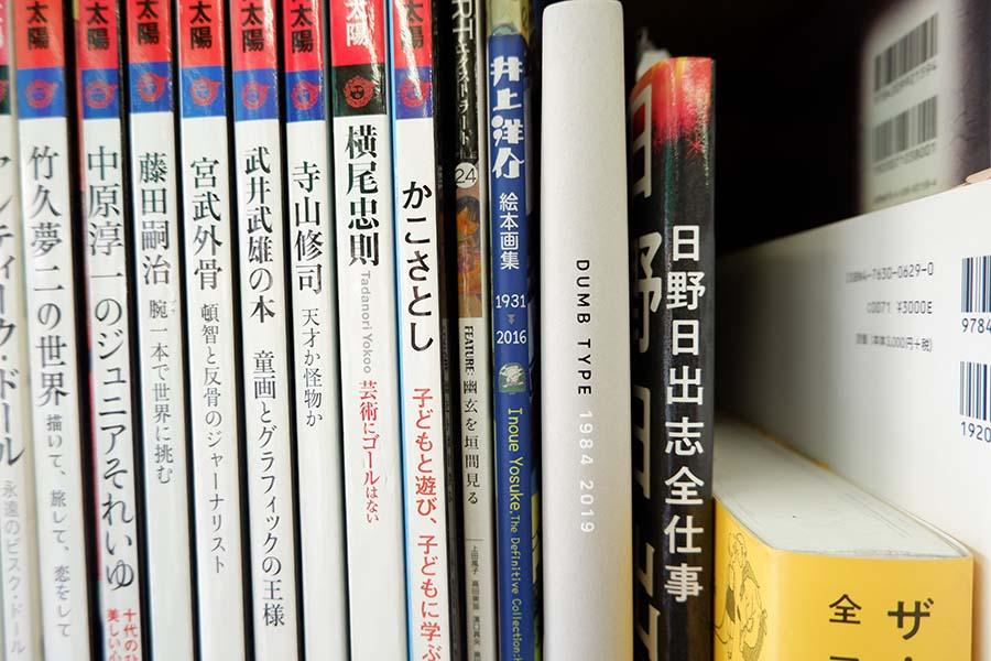 品揃えは「うちなりに売れそうな本」。並べ方の「うちなり」も、興味深い。ダムタイプと日野日出志が隣り合っていて、息を飲んだ
