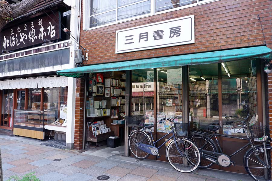 店は茶の「一保堂」、漆器の「象彦」、墨の「古梅園」など、老舗が並ぶ寺町通りにある