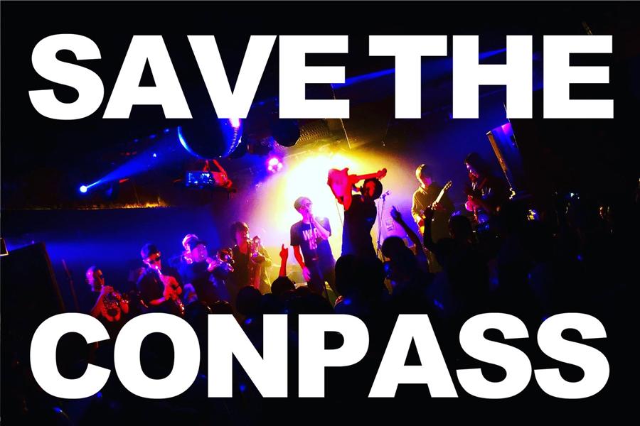 大阪「コンパス」の存続のための支援プロジェクト『SAVE THE CONPASS』