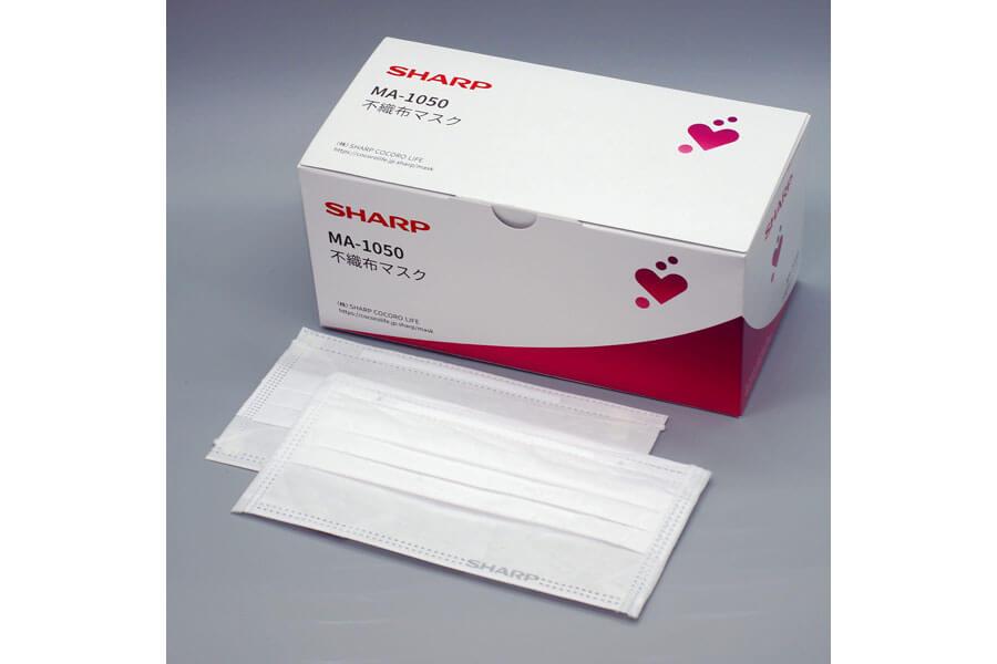 シャープが国内で製造し、ECサイトで販売を始める使い捨てマスク「不織布マスク/<MA-1050>」