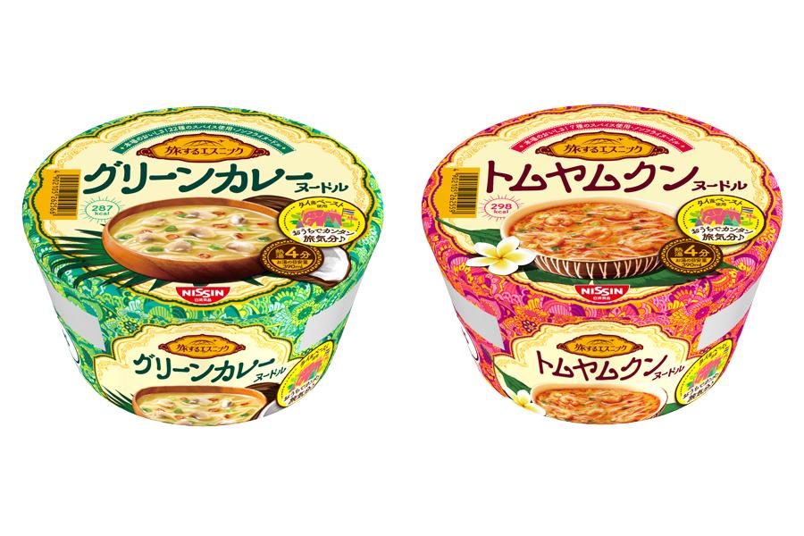 今年3月23日からカップ麺が新登場。日清旅するエスニック カップ(左からグリーンカレー、トムヤムクン)各193円・税別