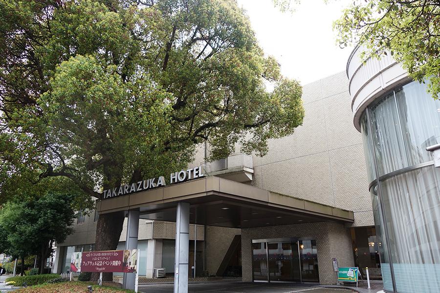 新館が徐々に増えて現在の姿となった宝塚ホテル