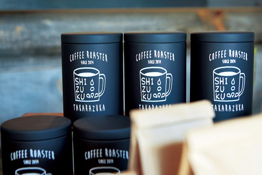 「SHIZUKU COFFEE ROASTER」のしずく缶とコーヒー詰め合わせ2700円。焙煎度は中煎り。缶の色は写真のマットブラックのほか、マットホワイトも