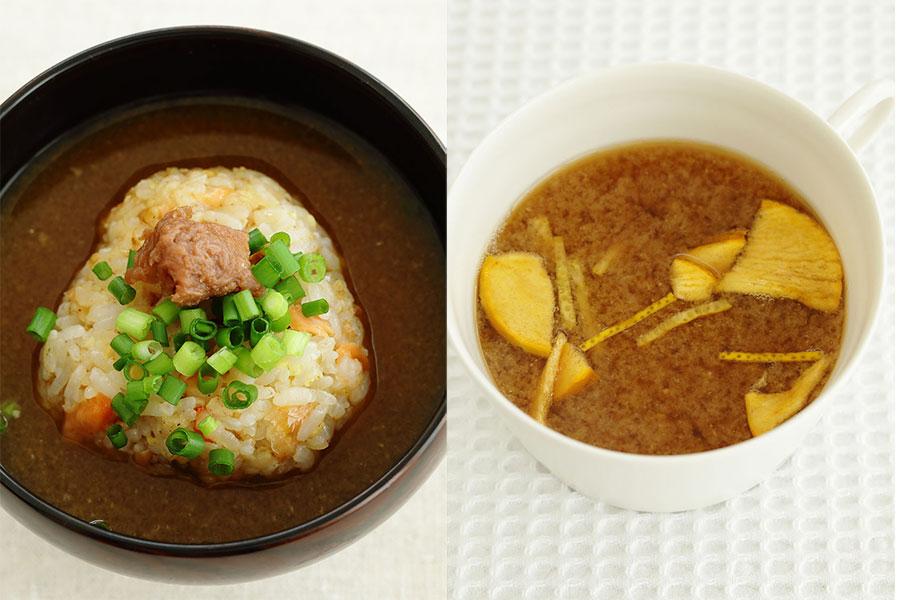 左は、食べ応えたっぷりの炊き込みご飯のみそ汁。右は、飲み過ぎたときにおすすめ、柿チップスとゆず皮のマグカップみそ汁