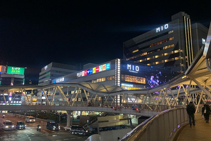 天王寺と阿倍野の商業施設が休業、巣ごもりグッズを買う人も