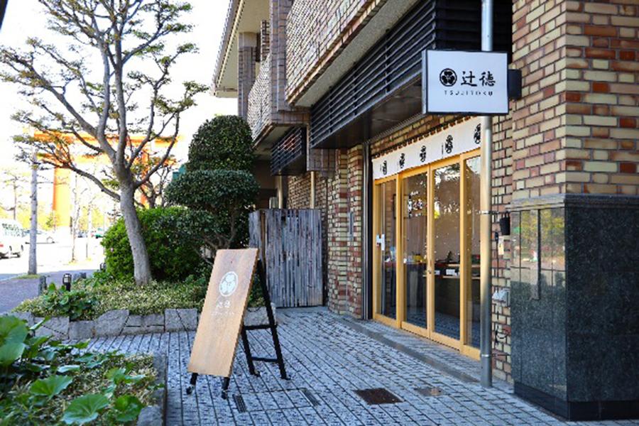 懐紙を利用したマスクの作り方を公開した京都の懐紙専門店「辻徳」