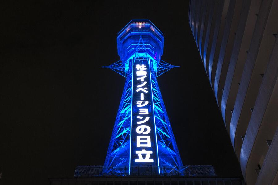 青く輝く「通天閣」