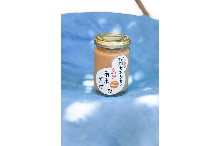 「発酵食堂カモシカ」の玄米あまざけ130g 600円