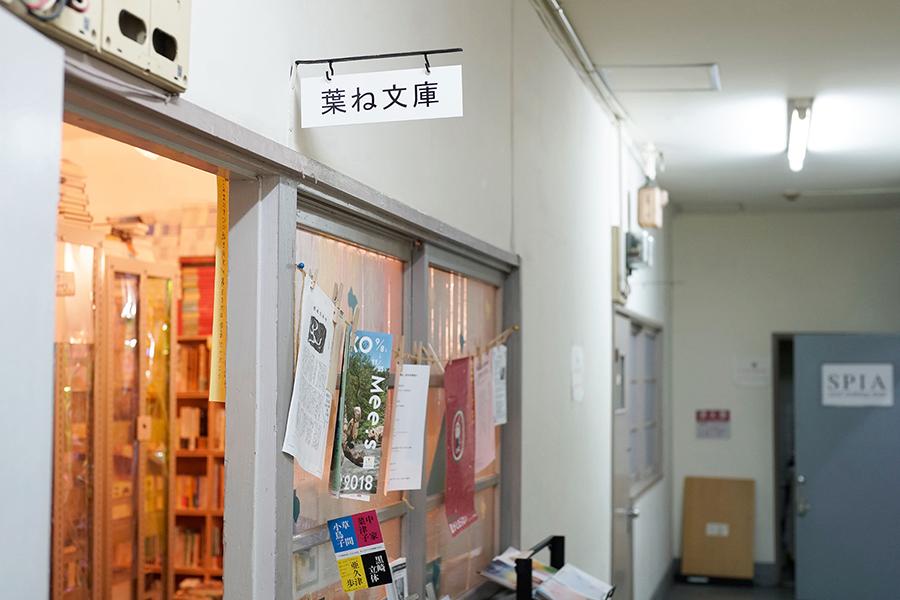 大阪・中崎町にある「葉ね文庫」。歌集、句集、詩集のほか、小説、サブカル、漫画もそろえる