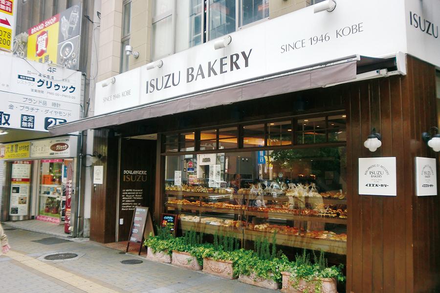 イスズベーカリー元町店は、JR・阪神元町駅近く