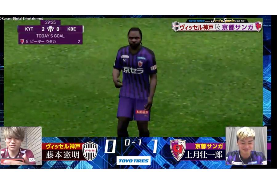 第1節第2試合は、17時キックオフで藤本憲明選手(ヴィッセル神戸) VS 上月壮一郎選手(京都サンガF.C.)が対戦