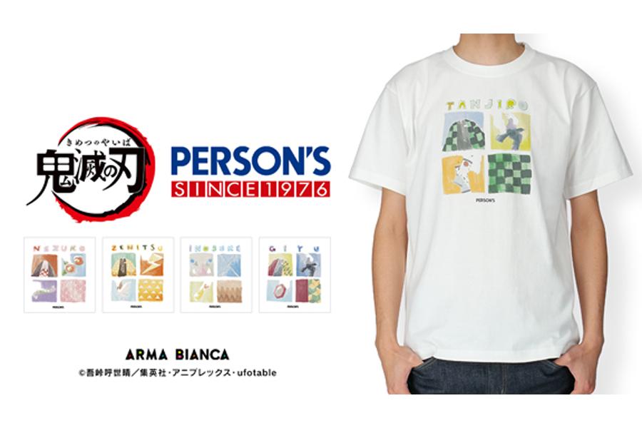 「鬼滅の刃 PERSON´S Tシャツ」全5種(各4500円・税別)