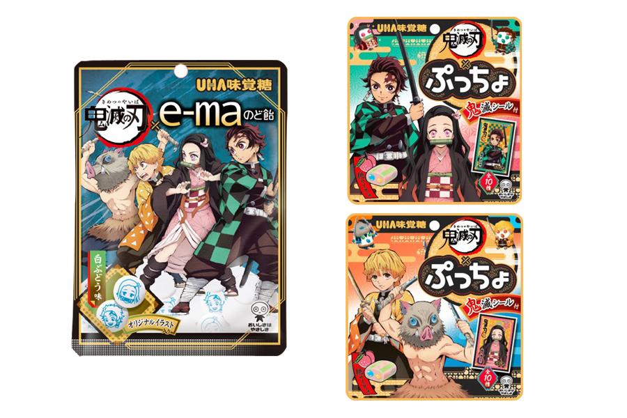 左が「鬼滅の刃×e-maのど飴」、右は4月にセブンイレブンで先行発売されていた「ぷっちょ 鬼滅の刃 袋」(5月25日から全国のコンビニ、スーパー、ドラッグストアでも購入可能に)
