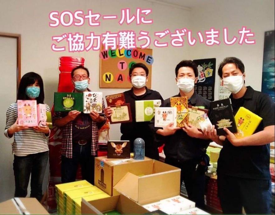 「御礼!ありがとうございました!」のメッセージとともに同店のSNSに掲載された写真(提供:西の京みやげ処きとら)