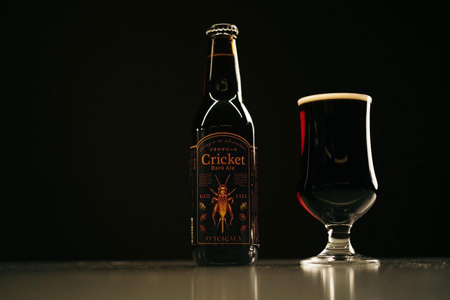「ANTCICADA(アントシカダ)」の「コオロギビール」イメージ