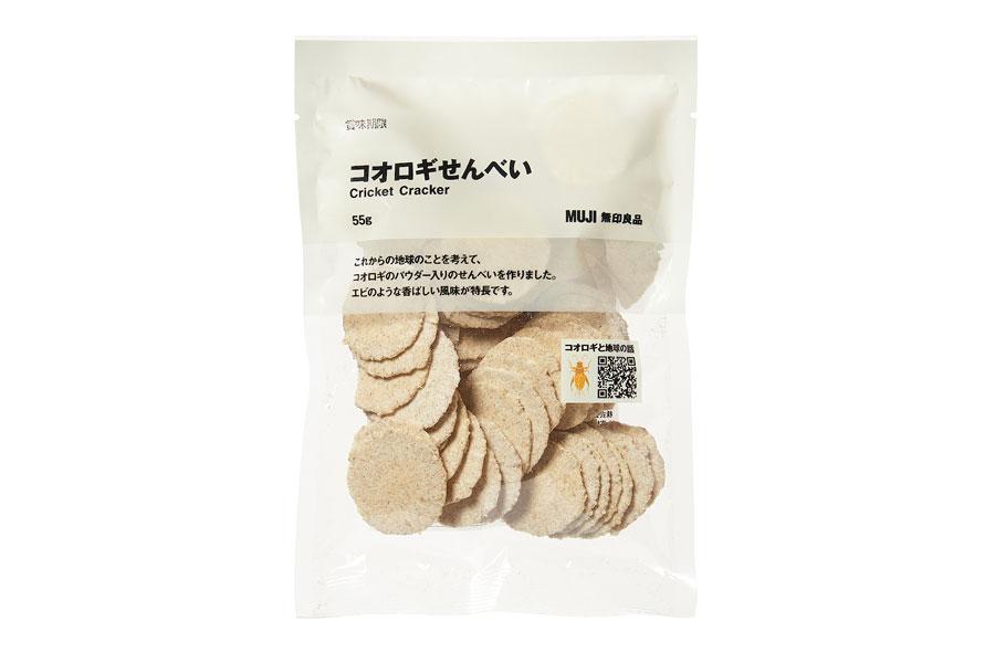 「無印良品」の「コオロギせんべい」(190円)