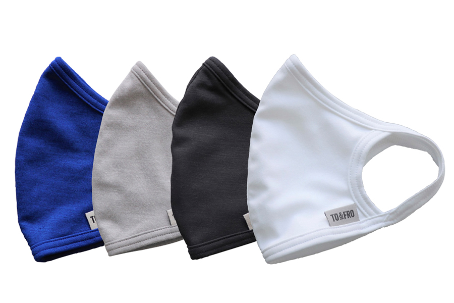 キシリトール加工を施した「みんなの夏マスク」。色はブルー、グレー、ブラック、ホワイトの4色