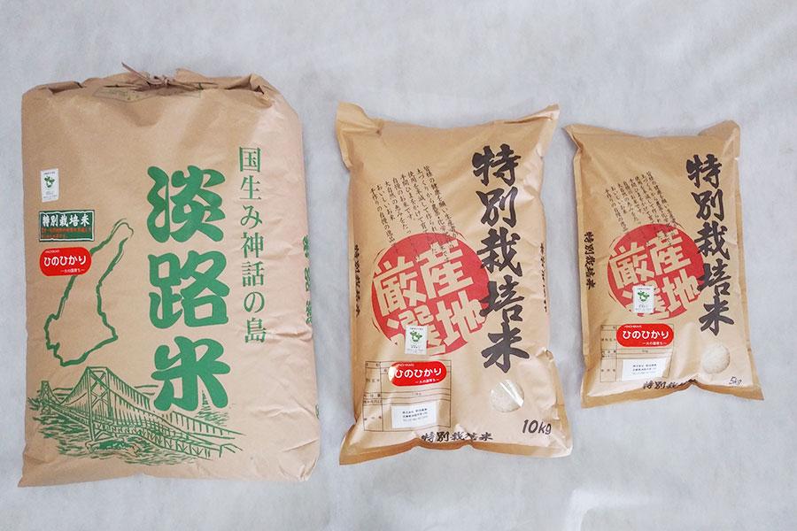 ほとんど農薬を使わない減農薬栽培の「野添農園」のお米