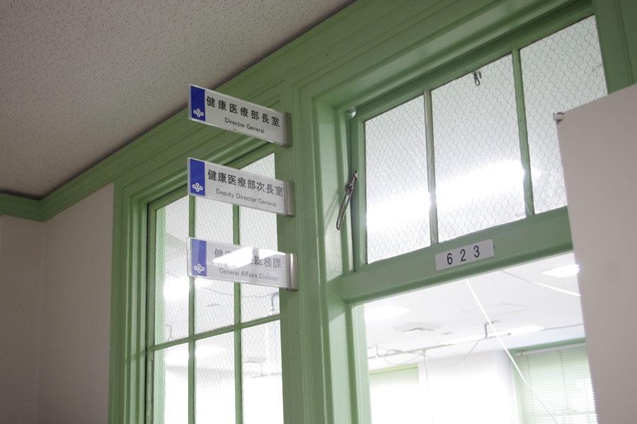 今回のコロナ禍で大阪独自の策を講じた健康医療部