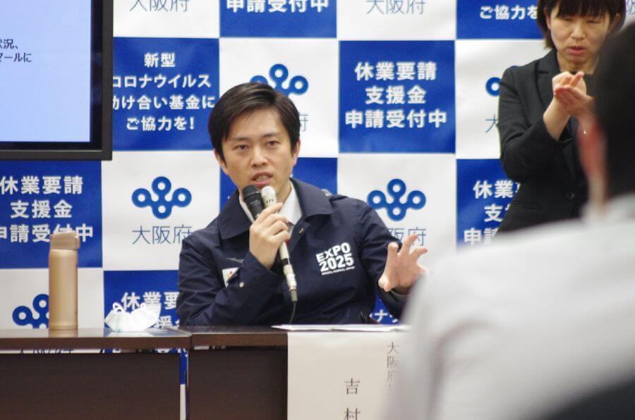 この日、臨時会見を開いた吉村洋文知事(5月2日・大阪府庁)