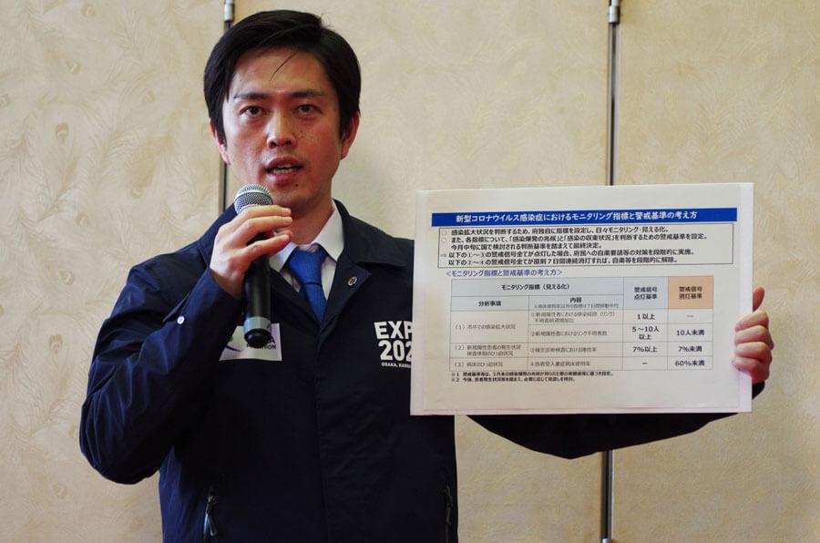 独自基準「大阪モデル」を説明する吉村洋文知事(5月5日・大阪府庁)