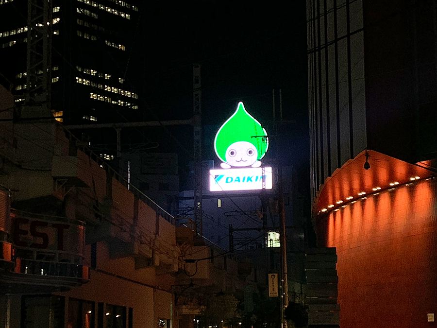 梅田周辺の人々が撮影したのは、ダイキン工業の「ぴちょんくん」