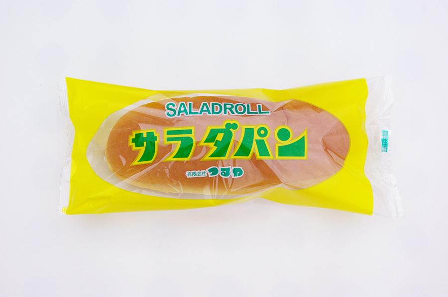 「つるやパン」のサラダパン145円の賞味期限は到着から翌日まで。サラダパンのTシャツなどかわいい雑貨も販売中