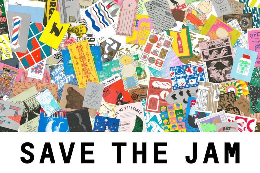『SAVE THE JAM』