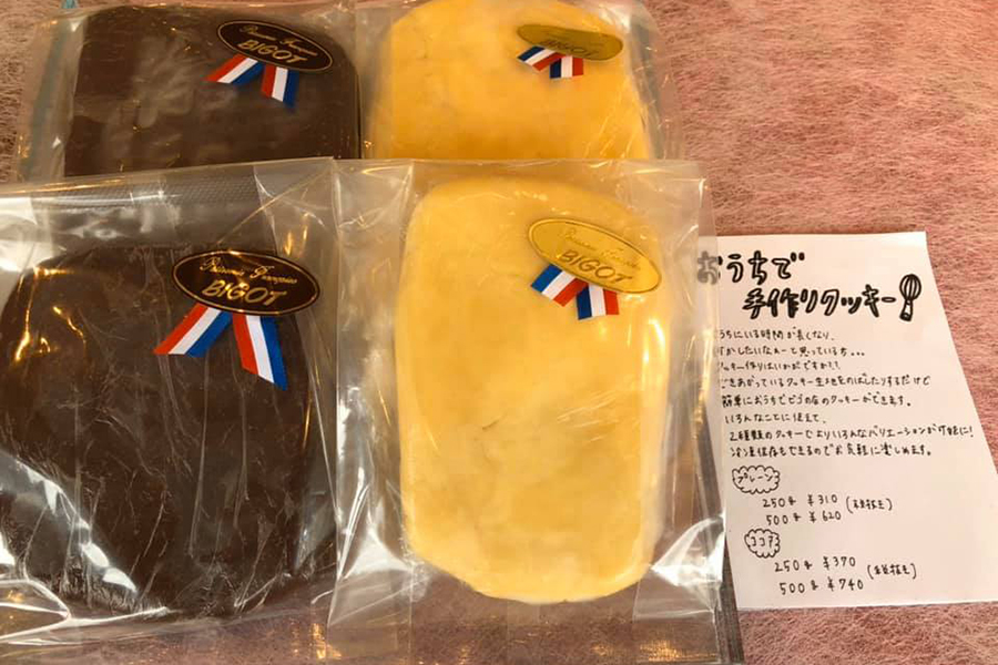 「ビゴの店」のクッキー生地は、西宮市のAUX BON GATEAU BIGOTで販売